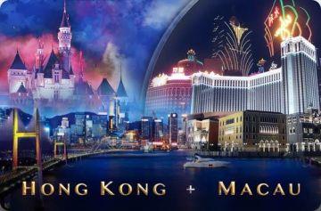 hongkong-macau1516785867-0
